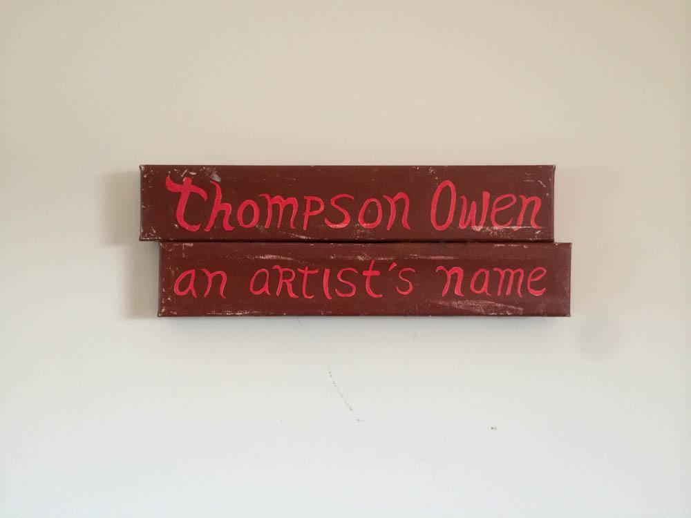 An Artist's Name